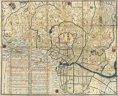 1849 Japanese Map Of Edo Or Tokyo Poster