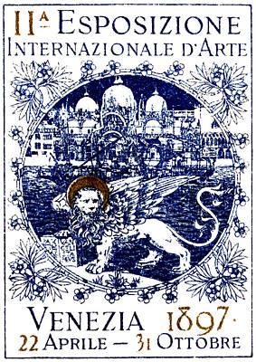 1897 Venice International Art Exhibition Poster