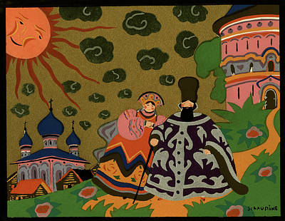 1920s 1930s Art Deco Painting Russian Poster