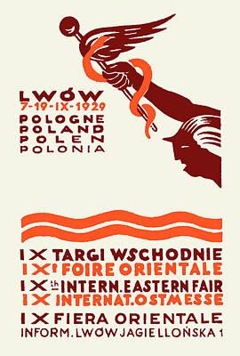 1929 Lwow Eastern International Fair  Poster