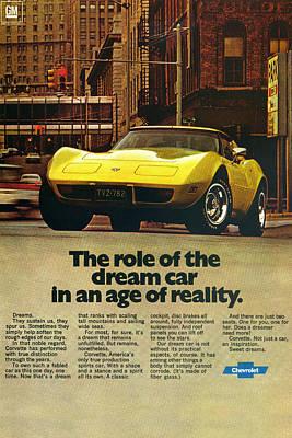 1977 Chevy Corvette Poster