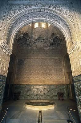 Alhambra. Spain. Andalusia. Granada Poster