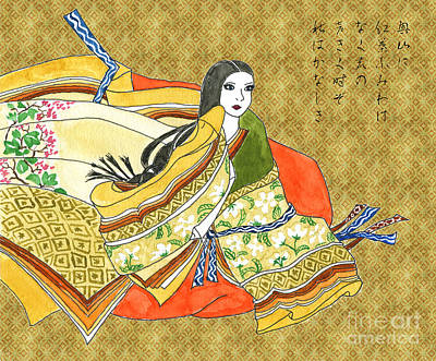Ancient Japanese Noblewoman In Autumn Hues Poster by Beverly Claire Kaiya