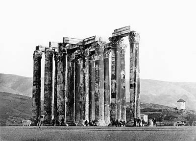 Athens Olympian Zeus Poster by Granger