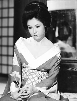 Ayako Wakao Poster
