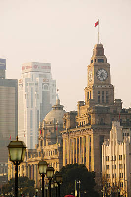 Buildings In A City, The Bund Poster