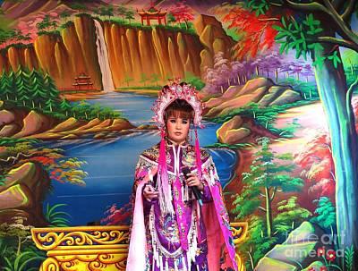 Chinese Opera Performance Poster
