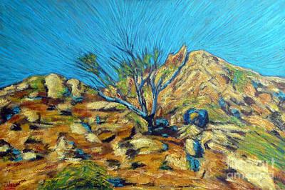 Desert Tree In Blazing Sun Poster