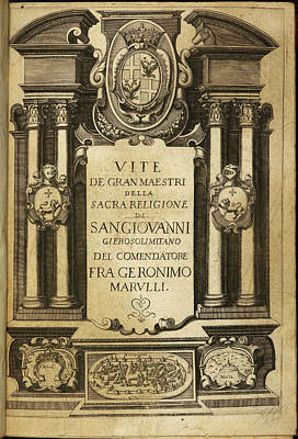 Frontispiece Poster by British Library