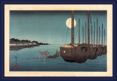 Fukeiga, Ando Between 1900 And 1940, From An Earlier Print Poster by Utagawa Hiroshige Also And? Hiroshige (1797-1858), Japanese