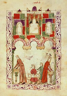 Hispano-moresque Haggadah Poster