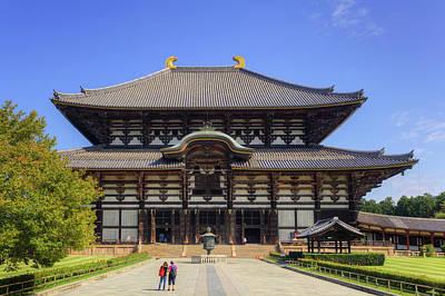 Japan, Nara, Nara Park Poster by Jaynes Gallery