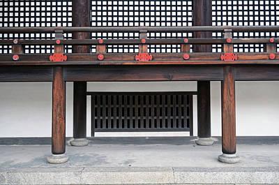 Kyoto Imperial Palace, Kyto-gosho Poster by Nano Calvo
