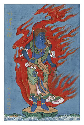 Mythological Buddhist Or Hindu Figure Circa 1878 Poster by Aged Pixel