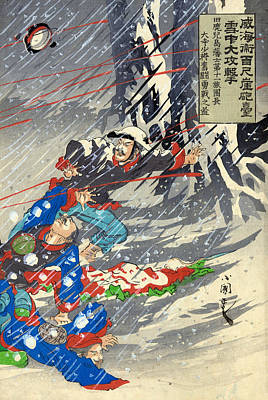 Sino Japanese War, C1895 Poster by Granger