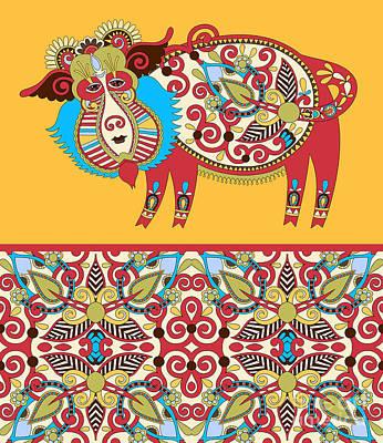 Unusual Ukrainian Traditional Tribal Poster