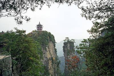 Zhangjiajie National Park Poster