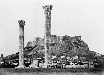 Athens Olympian Zeus Poster