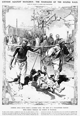 China Revolution, 1911 Poster