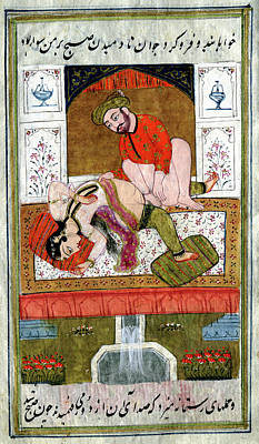 Erotic Indian Story Poster