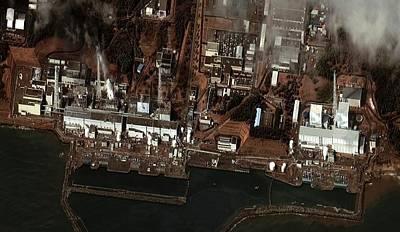 Fukushima Nuclear Power Plant Poster