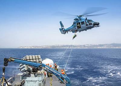 Israeli Navy Missile Boat Poster