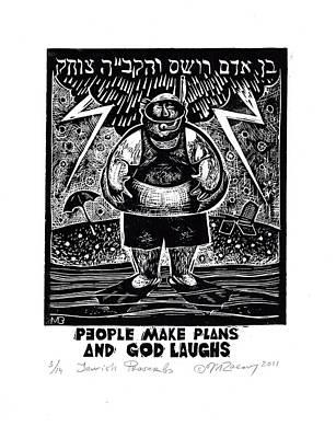 Jewish Proverbs Poster