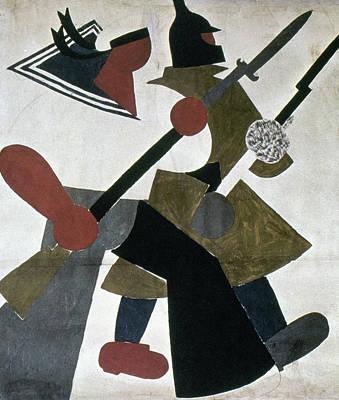 Russia Revolution Of 1917 Poster