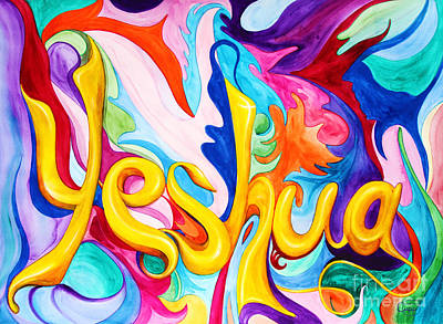 Yeshua Poster by Nancy Cupp