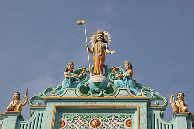 India, Rajasthan, Jhunjhunu District Poster