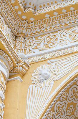 Nuestra Senora De La Merced Cathedral Poster by Michael Defreitas