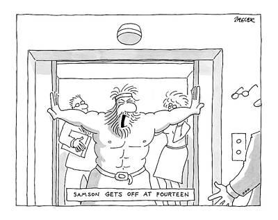 Samson Gets Off At Fourteen Poster