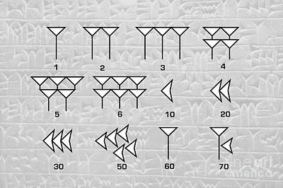 Babylonian Cuneiform Numerals Poster by Sheila Terry