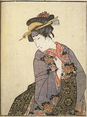 Kabuki Actor Poster by British Library