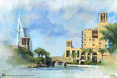 Madinat Jumeirah Poster by Catf