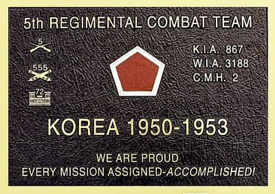 5th Regimental Combat Team Arlington Cemetary Memorial Poster by Bob and Nadine Johnston