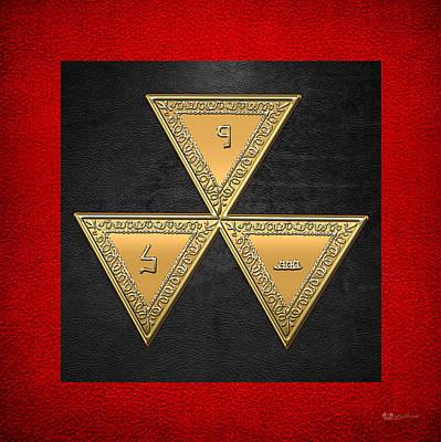 6th Degree Mason - Intimate Secretary Masonic Jewel  Poster