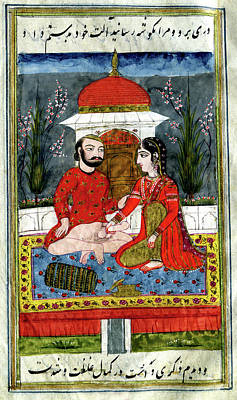 Erotic Indian Story Poster by Cci Archives