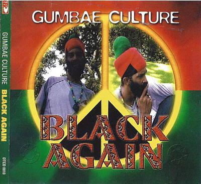 Gumbae Culture Poster