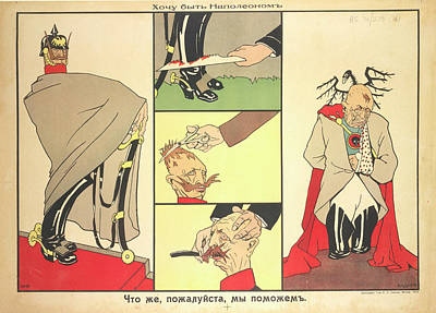 A Caricature Of Wilhelm II Poster