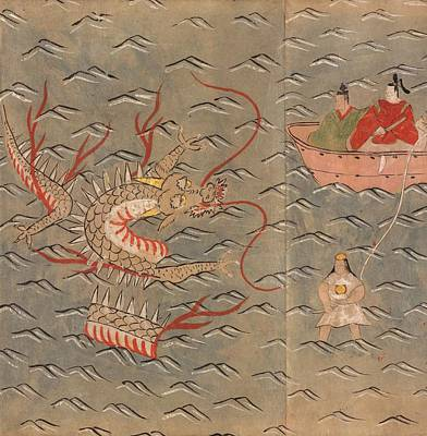 A Dragon And Woman Diver Poster by British Library