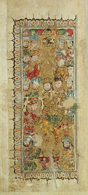 A King Enthroned Poster by British Library