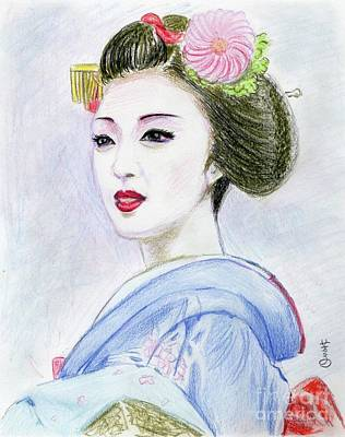 Poster featuring the drawing A Maiko  Girl by Yoshiko Mishina
