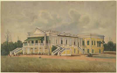 A Palladin Mansion Poster