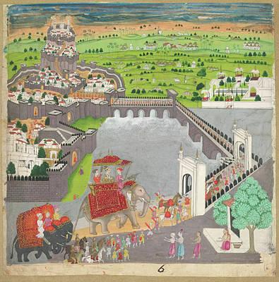 A Prince Enters A Citadel Poster