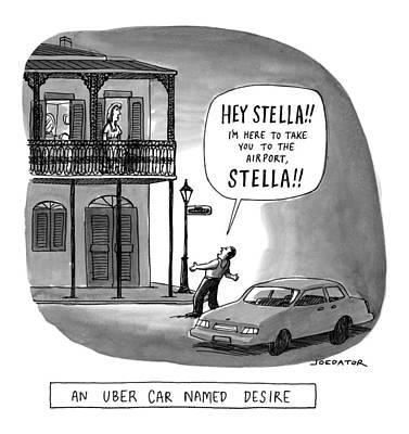 A Stanley Kowalski Type Yells Stella Poster