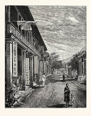 A Street In Hong Kong Poster by English School