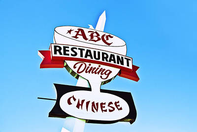 Abc Restaurant Vintage Neon Sign Poster