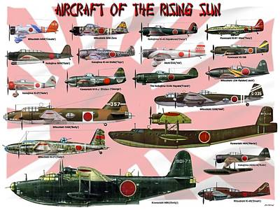 Aircraft Of The Rising Sun Poster by Mil Merchant