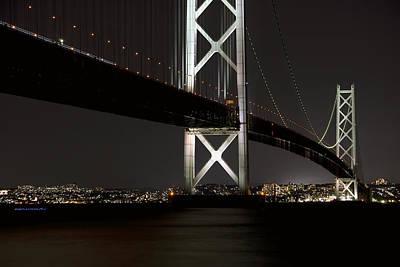 Akashi Kaikyo Bridge Japan Poster